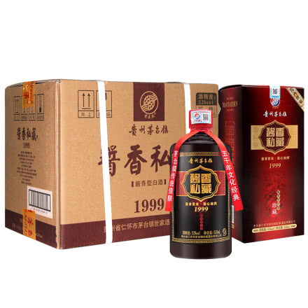 53°贵州茅台镇酱香私藏1999酱香白酒500ml *6  整箱装