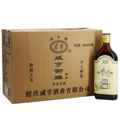12°咸亨绍兴黄酒咸亨御雕黑标陈酿500mlx12瓶整箱价 半甜泰雕