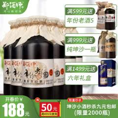 53°郑酒师 年份老酒5 酱香型白酒 贵州茅台镇纯粮食 陈年老酒白酒整箱六瓶500ml*6