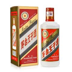 【下单立减】53°茅台王子酒500ml