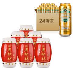 41°老榆林小北京•腰鼓(实惠装)500ml*6+德国狮虎争霸比尔森啤酒500ml*24