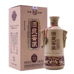 50度酒祖村村酒泉窖藏陈年窖酒浓香型白酒500ml