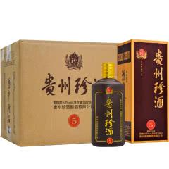 53° 珍酒 贵州珍酒5 酱香型白酒 500ml*6瓶(整箱)