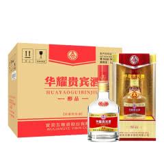 52°五粮液股份 华耀贵宾醇品 四川宜宾产 浓香型白酒500ml(6瓶装)