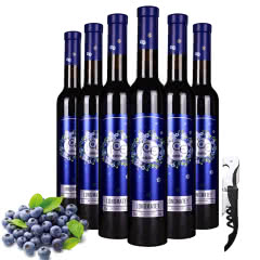 蓝莓酒 红酒甜酒果酒 原汁果酒 低度甜酒 蓝莓脱醇酒375ml(6瓶)
