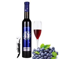 蓝莓酒 红酒甜酒果酒 原汁果酒 低度甜酒 蓝莓脱醇酒单瓶375ml