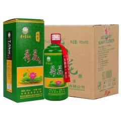 53°贵州茅台镇 杜酱荷花酒 香柔酱香型白酒 500ml*6瓶 整箱装