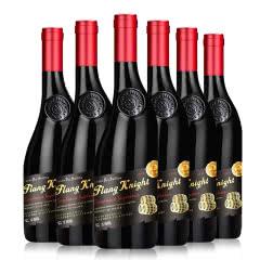 法国进口法兰骑士·宝格瑞干红葡萄酒750ml*六瓶装