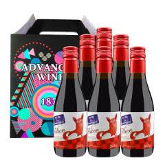 法国原瓶进口红酒小酒  袖珍瓶干红葡萄酒187ml*6支礼盒装