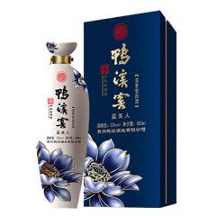 52°贵州鸭溪窖 浓香型白酒 蓝美人500ml