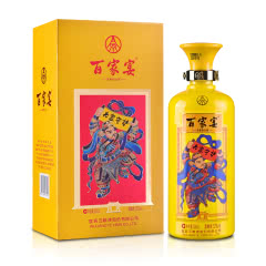52°五粮液(股份)百家宴(家宴1号)500ml  浓香型白酒