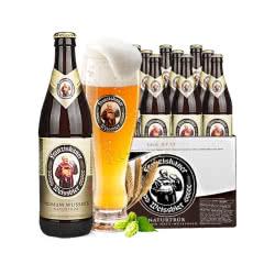 德国风味啤酒范佳乐(原教士)小麦白啤酒450ml(24瓶)
