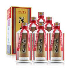 53°贵州茅台镇汉台酒酱香型白酒500ml*6