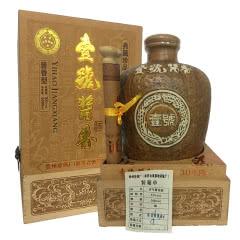 【珍酒厂家授权】老酒 珍酒 壹号酱香30年陈  3000mL单瓶装(2008年)