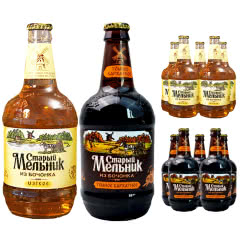 俄罗斯进口精酿啤酒老米勒清爽大麦黄啤黑啤450ml*12瓶