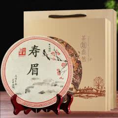 老白茶 福鼎白茶375g老寿眉白茶礼盒装 老白茶/茶叶盒装