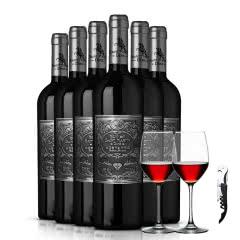 法国原酒进口红酒 圣马丁公爵干红葡萄酒(银标)送礼酒 红酒整箱750mlx6 葡萄酒特价