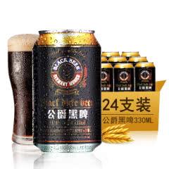 德国进口工艺啤酒 公爵黑啤 啤酒整箱批发 黑啤酒整箱330ml(24罐)