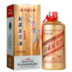 茅台镇52度贵州封藏原浆V60 浓香型口粮白酒 500ml (单瓶)