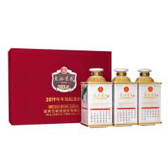 52°五粮液股份公司文化艺术酒2019年年历酒500ml(3瓶装)