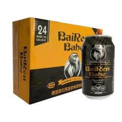 BAIRENBAHE黑啤酒 德国工艺啤酒拜仁巴赫.艾尔330ml*24听(整箱装)