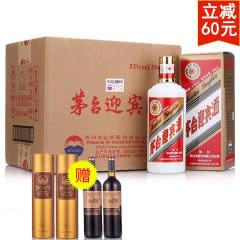 【每箱立减60元】53°茅台迎宾酒500ml(6瓶装)