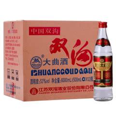 双沟大曲53度浓香型白酒500ml(12瓶装)