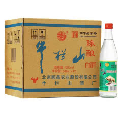 42°北京牛栏山陈酿白瓶二锅头白酒新a标牛二酒水 500ml*12瓶 整箱装