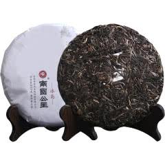 南国公主冰岛普洱茶生茶茶叶357g