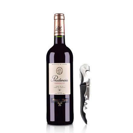 西班牙普鲁登西亚干红葡萄酒750ml +嘉年华黑珍珠海马酒刀
