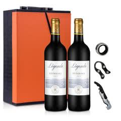 法国红酒拉菲传奇波尔多法定产区红葡萄酒750ml(ASC正品行货)(双支橙色精致礼盒装)