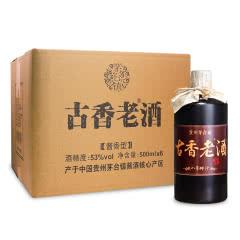 53°古香老酒八年 纯坤沙 酱香型白酒 固态纯粮 白酒整箱500ml*6