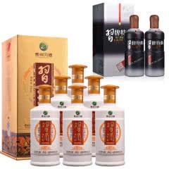 53°金质习酒500ml(6瓶)+52°习牌特曲丙申年纪念版 500ml(2瓶)