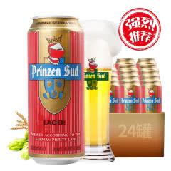 德国进口啤酒布朗太子拉格黄啤酒500ml(24听装)