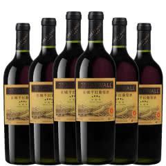 长城葡萄酒中粮长城四星级干红葡萄酒750ml(6瓶装)红酒整箱