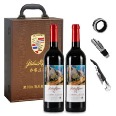 澳大利亚原瓶进口红酒乔睿庄园W7赤霞珠干红750ml*2