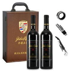 澳大利亚原瓶进口乔睿庄园M28西拉子干红葡萄酒750ml*2