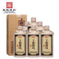 53°贵州茅台镇王祖烧坊·深邃老酒500ml酱香型白酒整箱(6瓶装)