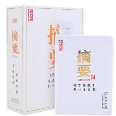 53°贵州金沙酒摘要酒酱香型(省外版)500ml(4瓶装)