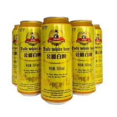12°P公爵白啤酒 德国工艺尼尔森啤酒500ml*12整箱装