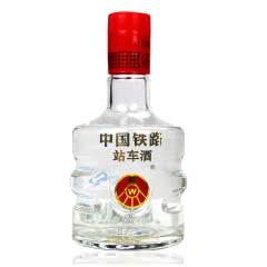52°五粮液股份公司出品 中国铁路站车酒 浓香型高度白酒 250ml