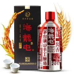 53°海龙屯酱香型白酒(黑酱)500ml