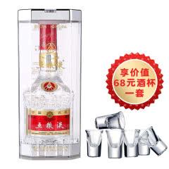 【老酒收藏酒】52°五粮液出口普五500ml(2013年-2018年随机发货)