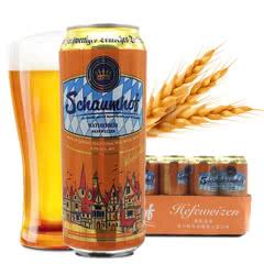 德国进口雪夫小麦白啤500ml/罐*24