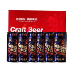 青岛崂滨澎湃海精酿啤酒 1000ml*6瓶桶装礼盒全麦黑啤酒CraftBeer