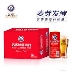 罗汉参德国汉姆精酿啤酒330ml(12听)