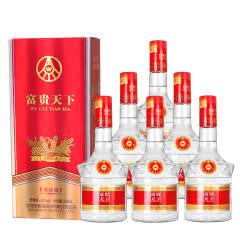 五粮液富贵天下绵纯52度浓香型白酒(6瓶装)