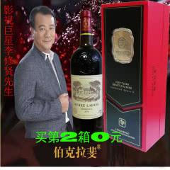 伯克拉斐典雅红盒法国原酒进口干红葡萄酒(整箱装750ml*6瓶)