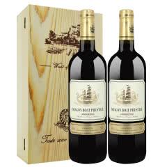 法国原瓶原装进口红酒 龙船干红葡萄酒750ml*2瓶 双支礼盒装(2款木盒随机发)