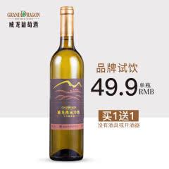 威龙西域沙地干白葡萄酒750ml